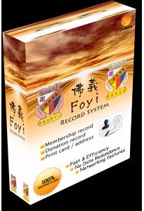 Foyi Membership System