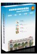 Jit Sin Union Online System